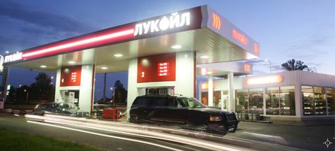 «Лукойл» продовжуватиме викачувати 100 млн тонн нафти на рік поза межами Росії