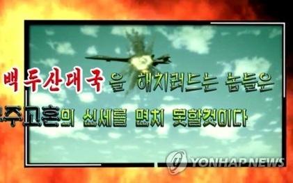 Північна Корея показала фотоколажі, де вона знищує американську військову техніку
