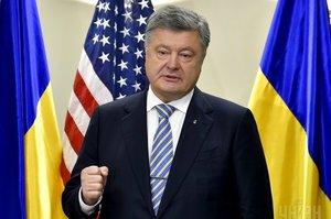 Дипломатичне турне Петра Порошенка: де, з ким і навіщо зустрічався український президент