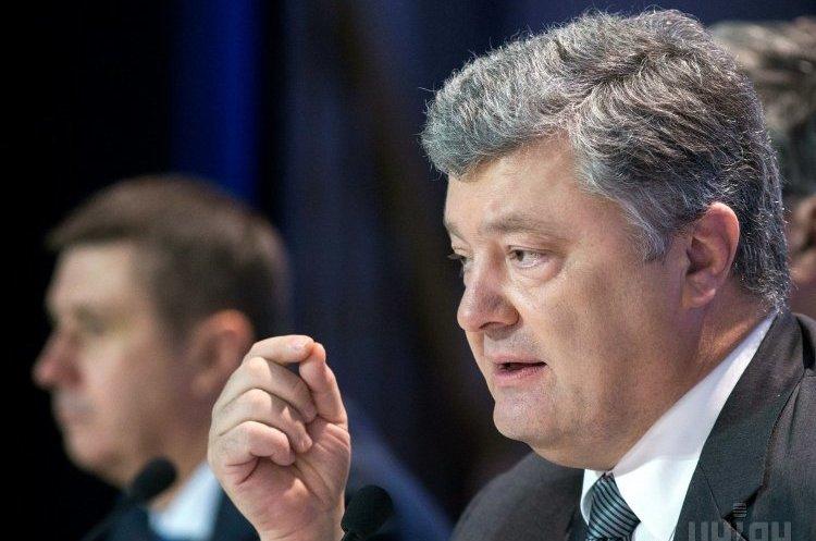 ЗМІ: Порошенко зробив передбачуваний вибір щодо голови НБУ