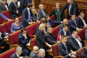 Рада проголосовала за пенсионную «реформу»