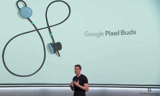 Google представила навушники з синхронним перекладом не менш як 40 мов