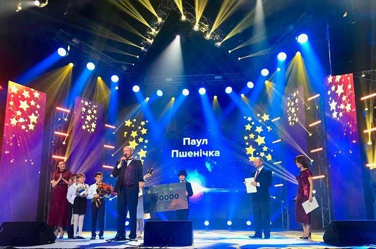 Стало відомо, хто отримав нагороду «Найкращий учитель України»