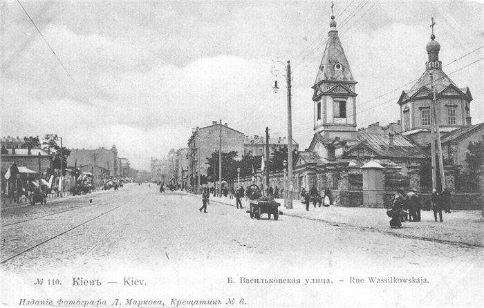 Корупція по-київськи: що являли собою хабарі часів Гетьманщини