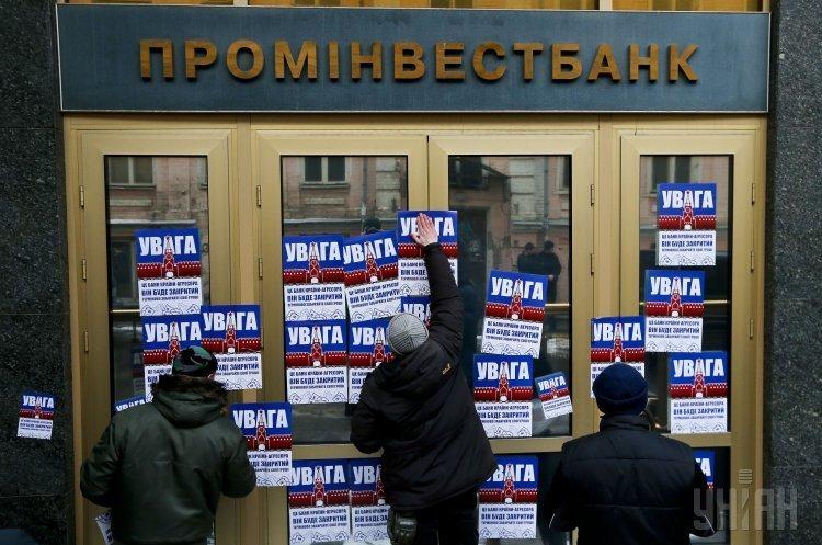Суд зобов'язав «Укрзалізницю» погасити борг в $17 млн перед російським «Промінвестбанком»