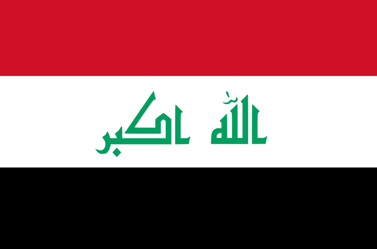 Влада Курдистану змінила свою позицію і прагне діалогу з іракським урядом