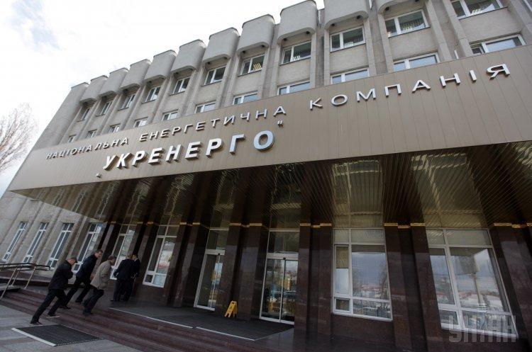 Нацкомісія схвалила зниження тарифу «Укренерго» на 19%
