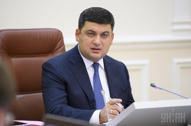 Гройсман: Кабмін збільшив фінансування безпеки й оборони до 165 млрд грн у 2018 році