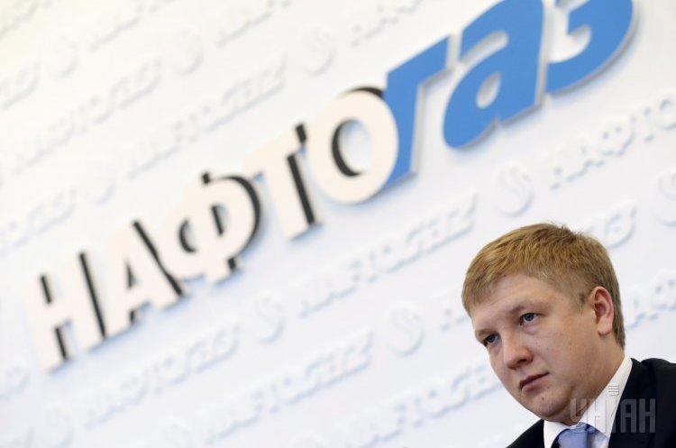 ЄБРР запропонували нові кандидатури керівництва Нафтогазу