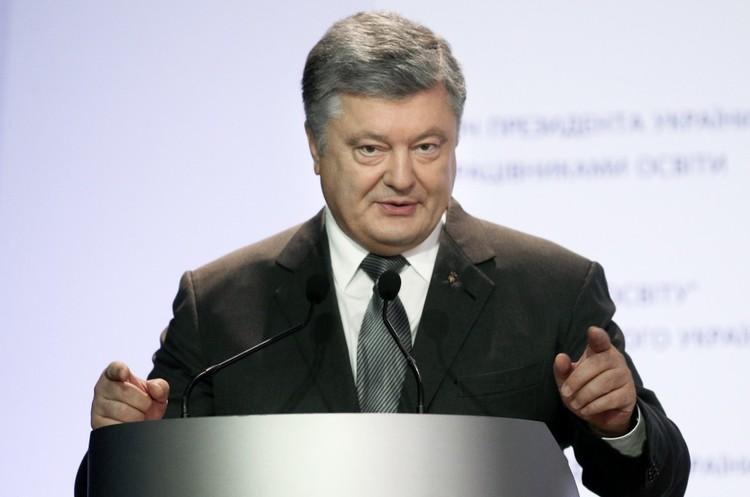 Порошенко подав доРади законопроект про скасування депутатської недоторканності із 2020 року