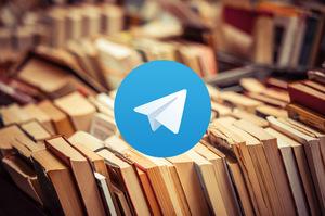 12 Telegram-каналів для тих, хто любить читати, але не завжди має на це час