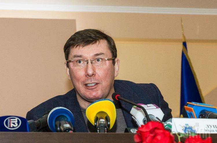 Avellana Gold звернулась до Луценка щодо вилучення конфіденційної інформації
