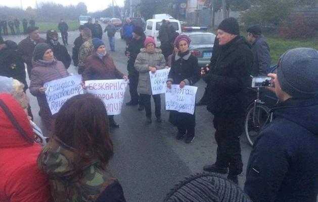 Протестувальники під Верховною Радою вирішили блокувати об'єкти Roshen