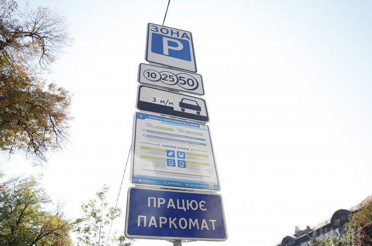 Стережись, автомобілю: якою має бути система паркування в місті