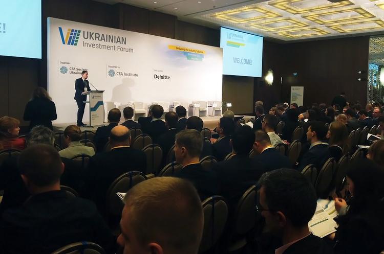 Євробонди проти біткойнів: короткі підсумки VIII Українського інвестфоруму