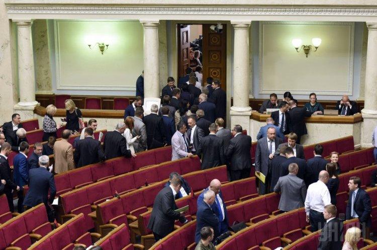 Рада прийняла за основу новий закон про приватизацію