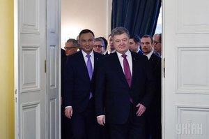 Пам'ятати чи забути: як владнати кризу в польсько-українських відносинах