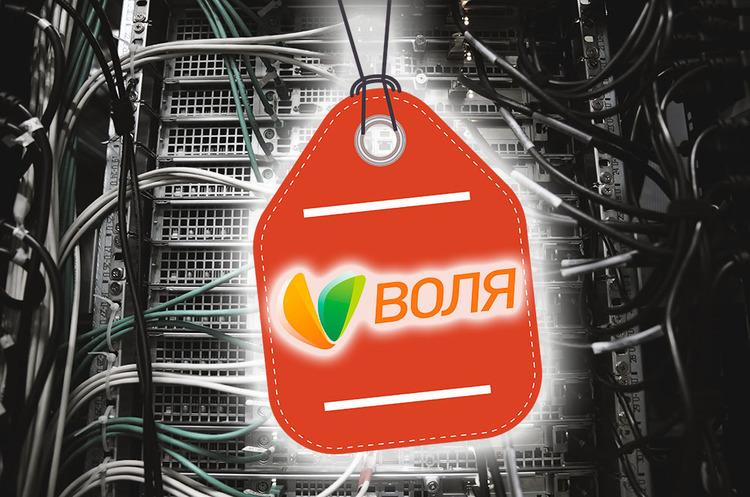 «Воля» – на продаж: чи є у Блейзера шанси позбутися українського активу