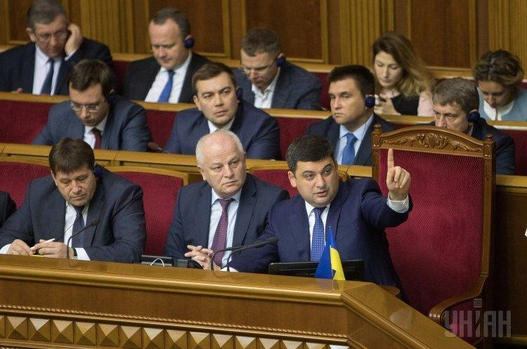 Рада упершому читанні проголосувала забюджет