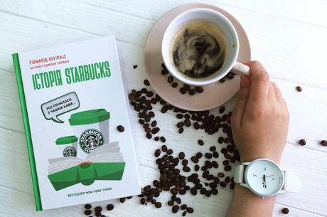 Чому історію Starbucks варто прочитати фахівцям з комунікацій