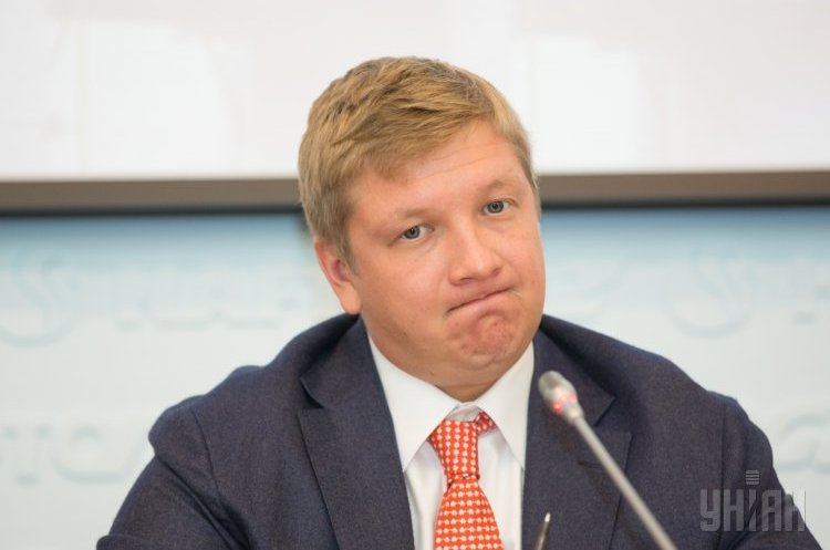 «Нафтогаз» позбавили прав на розробку Будищансько-Чутівської, Оболонської та Писаревської газоносних площ