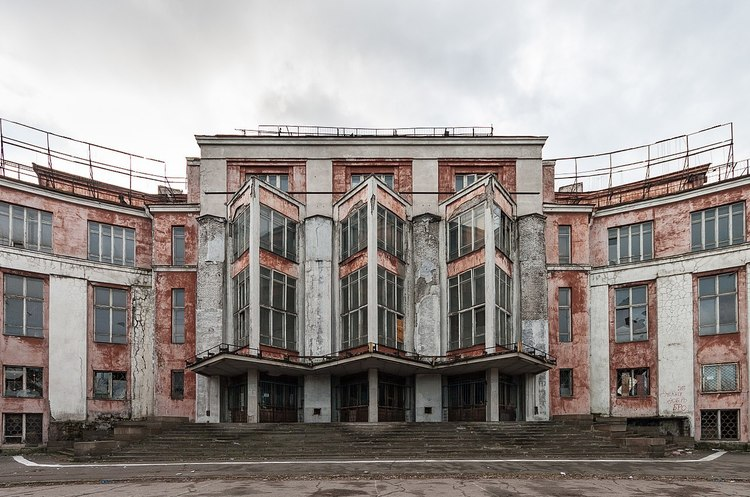 У Дніпрі продали Палац культури ім. Ілліча за 8 млн грн