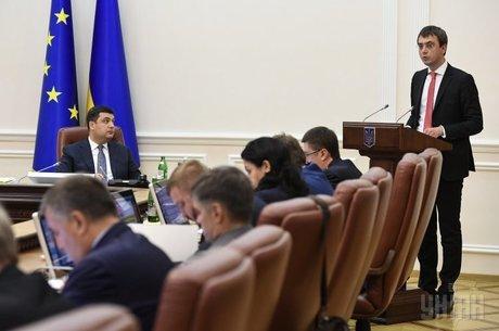 Національні ВНЗ України мають підтверджувати свій статус тепер кожні 7 років