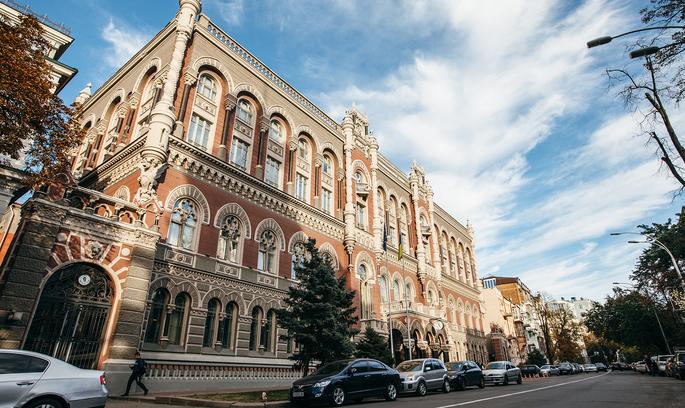 НБУ розголосив інсайд по банку «Богуслав» перед заходом ФГВФО