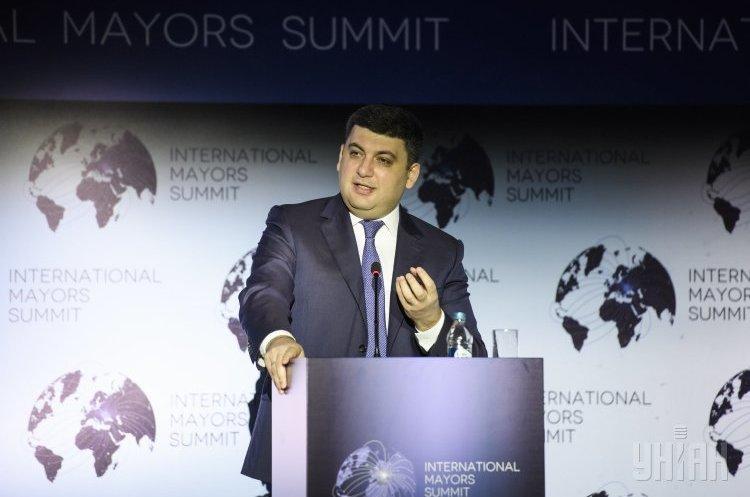 Отримати 5% зростання української економіки можливо – Гройсман