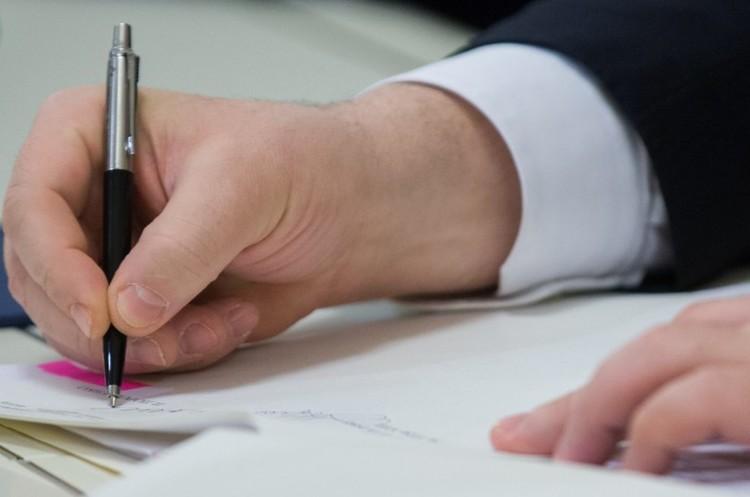 Порошенко підписав зміни до держбюджету 2017 року
