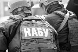 Тропа войны: почему НАБУ и ГПУ снова вошли в спарринг