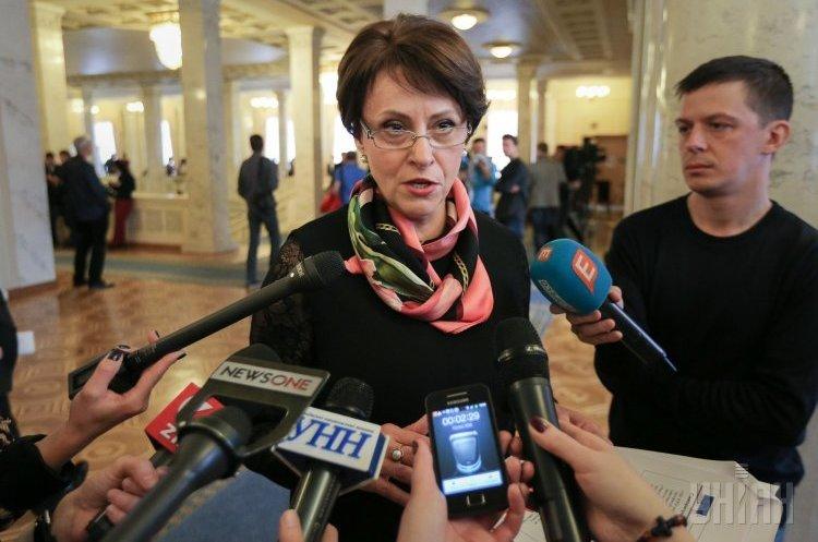 Рада презентувала плани щодо Національного бюро фінансової безпеки в Україні