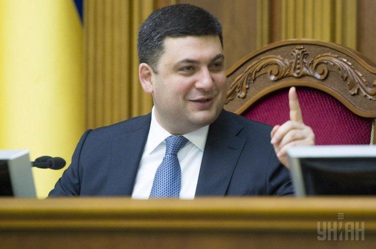 Кабмін очікує зростання цьогорічного ВВП України близько 2%