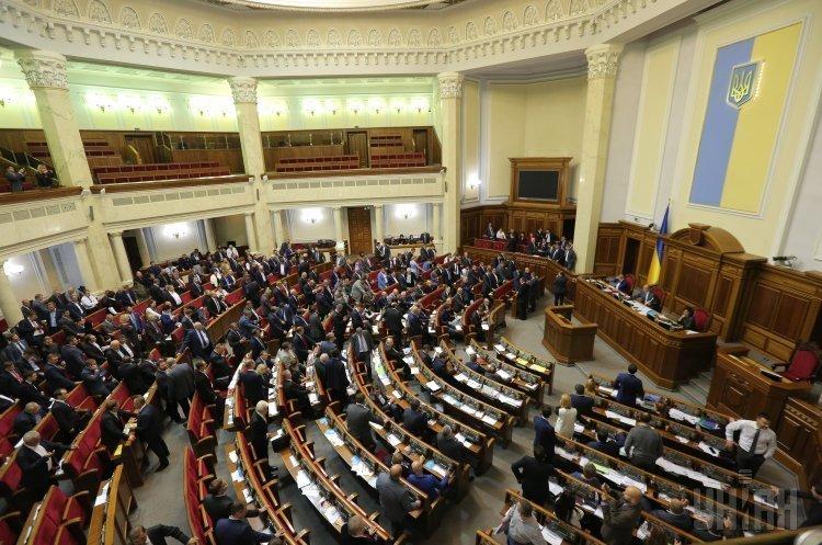 Рада схвалила приєднання України до міжнародного агентства IRENA