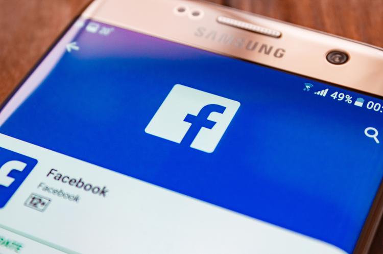У Facebook Messenger збій – повідомлення не відправляються
