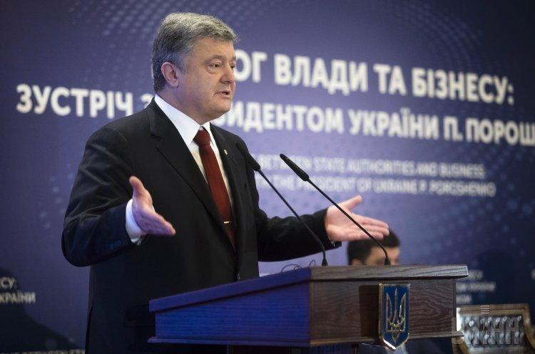 Суд допитає Порошенко за справою про держзраду Януковича