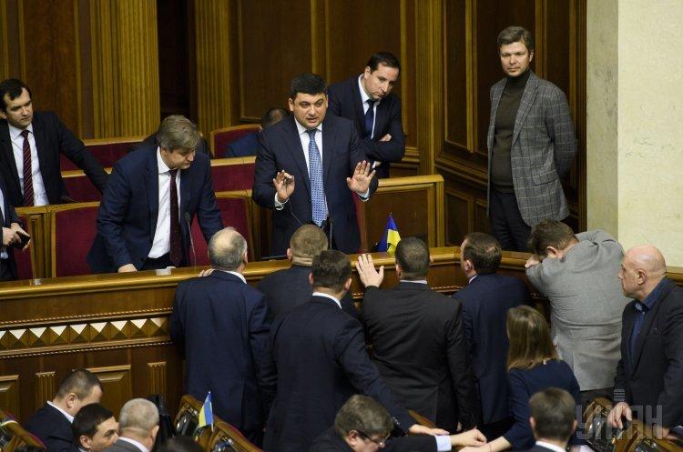 Рада затвердила держбюджет-2018