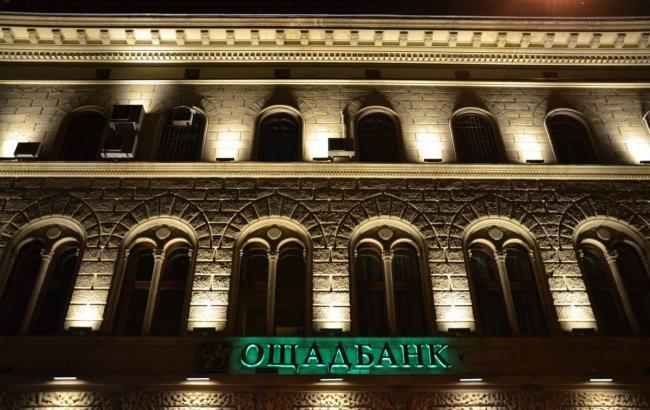 За два роки суди задовольнили 3800 позовів Ощадбанку на 40 млрд грн