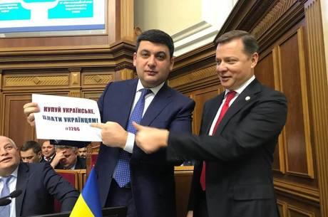 Корупція в законі: чому законопроект «Купуй українське, плати українцям» небезпечний для економіки