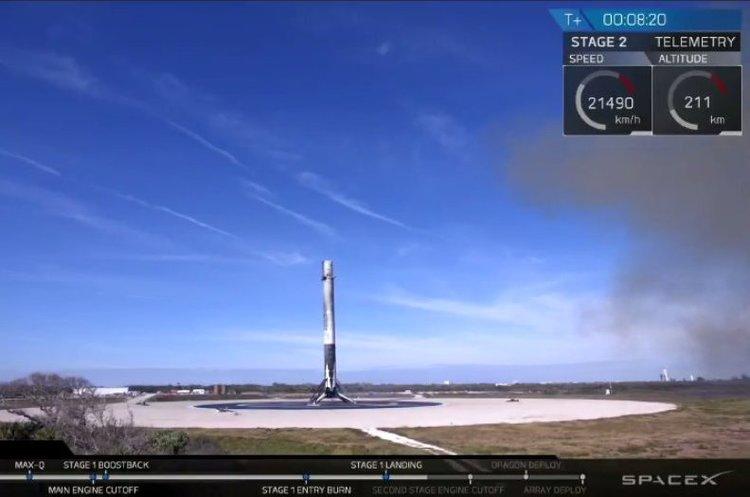 SpaceX відправила космічний корабель за допомогою багаторазової ракети-носія
