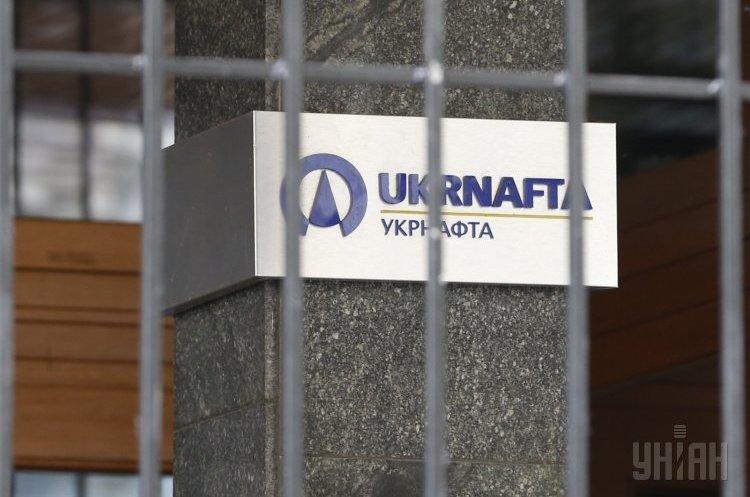 ДФС стягнула з «Укрнафти» 53 млн грн