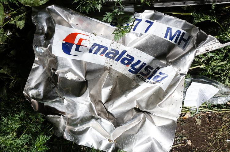«Бук», яким збили літак MH17, був доставлений з Росії – британська розвідка