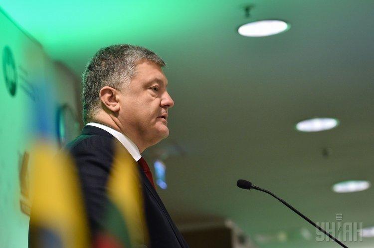 Президент вніс проект закону про Антикорупційний суд на розгляд Верховної Ради