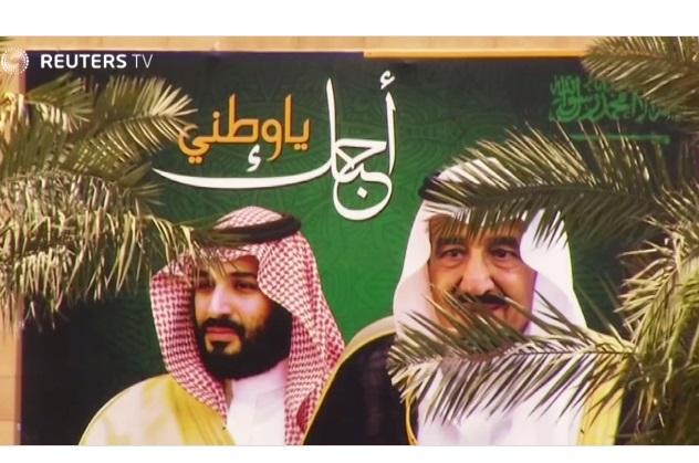 Влада Саудівсьскої Аравії вимагає не менше $6 млрд за свободу Аль-Валіда