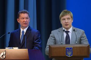Рішення Стокгольмського арбітражу: як Україну витискають із газового ринку ЄС