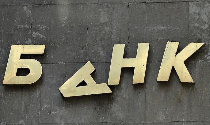 Ліквідовані банки заробили в листопаді 629,6 млн грн