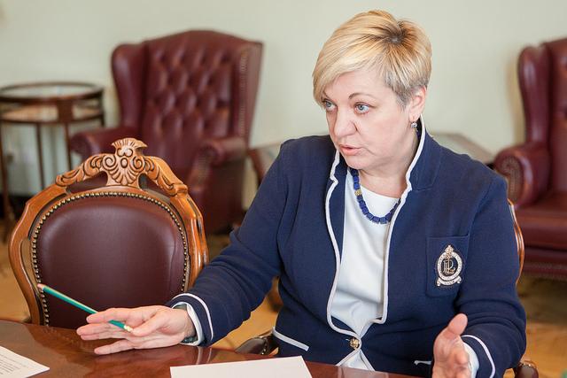 ICU виплатив Гонтаревій черговий транш насуму 83583 млн грн