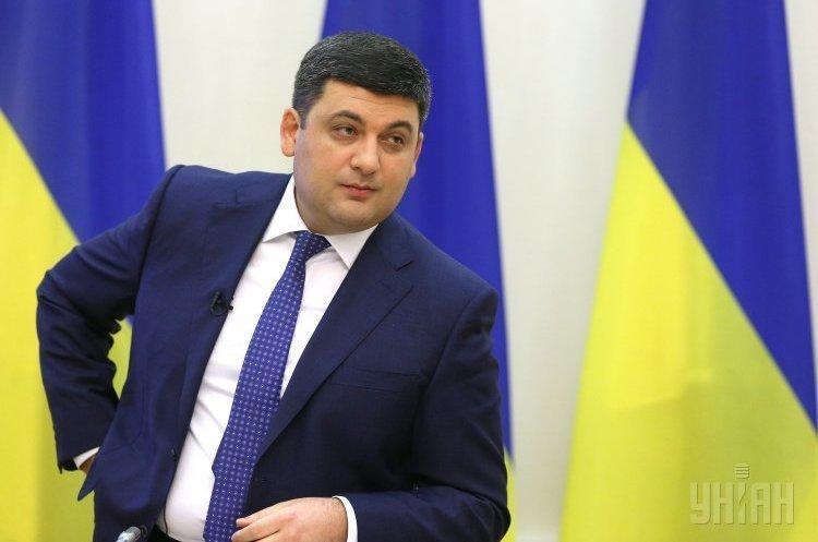 Гройсман підпише подання назвільнення голови «Укроборонпрому»