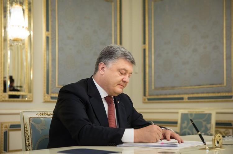 Порошенко підписав держбюджет на 2018 рік