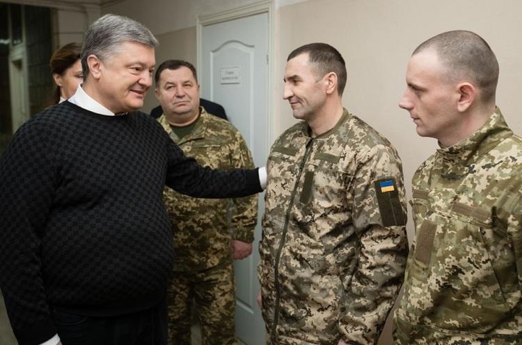 Порошенко нагадав про перемоги України 2017 року
